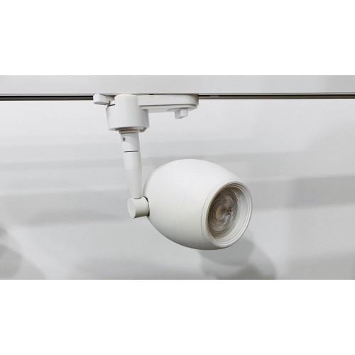 CG-905 WH GU10 TRACK FITTING