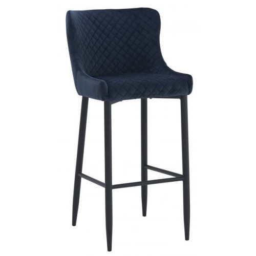 SASKIA COUNTER CHAIR - 248004