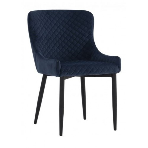 SASKIA DINING CHAIR - 241179