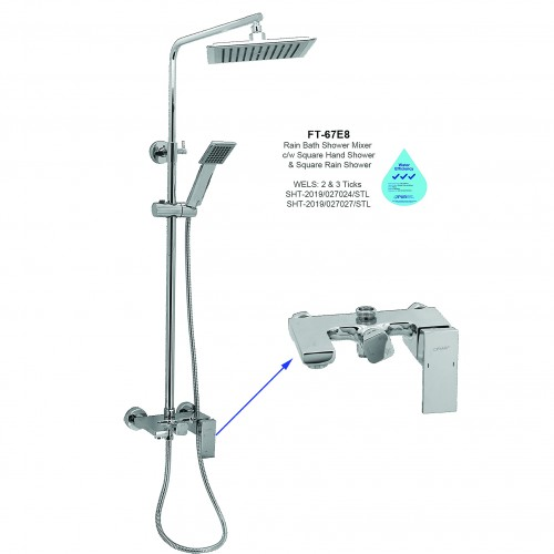 FT-67E8 RAIN SHOWER SET