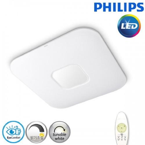 61357 Smart LED Ceiling Square 75W SQ