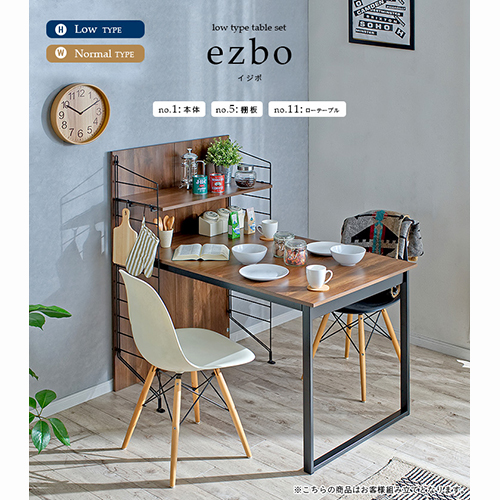 Ezbo Design 1